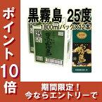 送料無料 ケースでお買得 黒霧島パック 25度 1800ml 1.8L ×12本