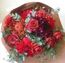 印象的なお花を個性的なブーケにしました。個展や舞台などの御祝に目を引きますブーケ・レッド...