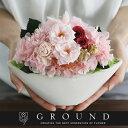 誕生日プレゼント 女性 プチギフト 結婚式 プリザーブドフラワー