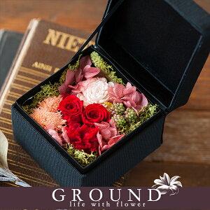 結婚祝い、結婚式の電報、祝電、結婚記念日にプリザーブドフラワーのアレンジメント。枯れない...