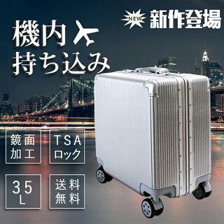 スーツケースSサイズキャリーケースキャリーバッグスーツケース軽量旅行用品旅行かばん1日-3日小型静音キャスター機内込持ち4日5日6日