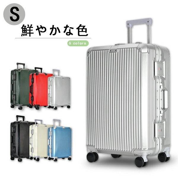 スーツケースキャリーケースキャリーバッグ機内持ち込みSサイズ超軽量43リットルダイヤル式かわいい旅行用品かばん1日-3日小型静音