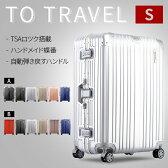 スーツケース キャリーケース キャリーバッグ S サイズ アルミフレーム スーツケース TSAロック 搭載 軽量 旅行用品 旅行 かばん 1日-3日 小型 静音キャスター 機内込持ち 4日 5日 6日 7日