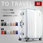 スーツケース キャリーケース キャリーバッグ M サイズ アルミフレーム スーツケース TSAロック 搭載 軽量 旅行用品 旅行 かばん 1日-3日 小型 静音キャスター 機内込持ち 4日 5日 6日 7日