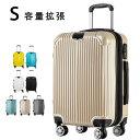 スーツケース Sサイズ 超軽量 キャリーケース 容量拡張 小型 キャリーバッグ TSAロック 送料無料 ダブルキャスター かわいい 旅行 かばん 静音キャスター 出張 旅行バック 海外