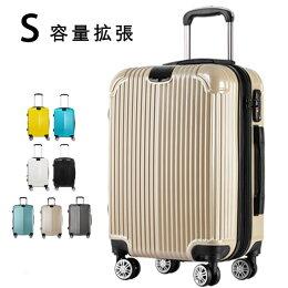 スーツケースキャリーケースキャリーバッグ容量アップ可能Sサイズ超軽量37-45リットルTSAロックダイヤル式かわいい旅行用品かばん2日-4日小型静音キャスター3日3日4日出張用旅行バック