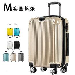 スーツケースキャリーケースキャリーバッグ容量拡張Mサイズ超軽量61-75リットルTSAロックダイヤル式かわいい旅行用品かばん5日-7日中型静音キャスター5日6日7日出張用旅行バック