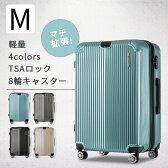 スーツケース M キャリーバッグ  容量アップ ABS+PC 鏡面 超軽量 TSAロック