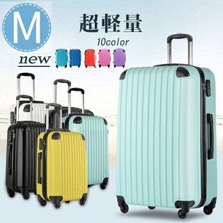 スーツケース中型Mサイズ【TSAロックエンボスMサイズ】【超軽量3泊〜7泊用】キャリーバッグキャリーケース旅行カバン