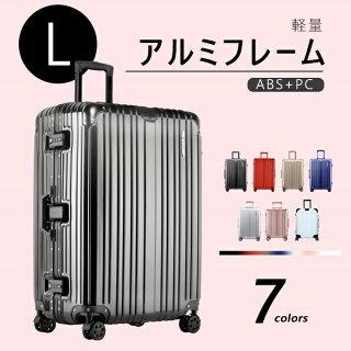 スーツケースアルミフレーム大型LサイズキャリーケースキャリーバッグスーツケースTSAロック搭載軽量旅行用品旅行かばん1日-3日大型静音キャスター機内込持ち不可7日8日9日10日