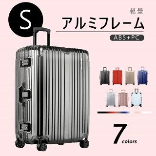 スーツケースアルミフレームSサイズキャリーケースキャリーバッグスーツケースTSAロック搭載軽量旅行用品旅行かばん1日-3日小型静音キャスター機内込持ち4日5日6日7日