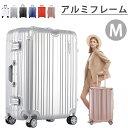 スーツケース キャリーケース キャリーバッグ M サイズ アルミフレーム スーツケース TSAロック 搭載 軽量 旅行用品 旅行 かばん 1日-3日 小型 静音キャスター 4日 5日 6日 7日