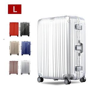 【限定セール】スーツケース 大型 アルミ 軽量キャリーケース キャリーバッグ lサイズ アルミフレーム TSAロック かわいい おしゃれ 女性 メンズ 海外旅行 修学旅行 出張 かばん ビジネス