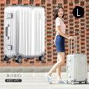 スーツケース キャリーケース キャリーバッグ lサイズ 送料無料 かわいい TSAロック搭載 軽量 旅行用品 旅行 かばん 静音キャスター 4日 5日 6日 7日 大型 アルミフレーム