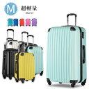 スーツケース mサイズ 軽量 キャリーケース キャリーバッグ...