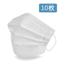 マスク在庫あり3層構造50枚数量限り送料無料大人用使い捨てプリーツ飛沫防止