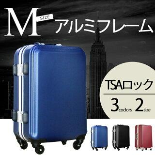 スーツケースSサイズキャリーケースキャリーバッグスーツケースTSAロック搭載軽量旅行用品旅行かばん1日-3日小型静音キャスター機内込持ち4日5日6日7日