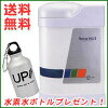 中性水素水整水器アクティブビオ2ActiveBioII水素水ボトル付き