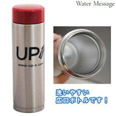 水素水ステンレスボトル