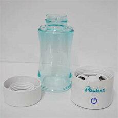【送料無料】ケータイ水素水ボトルPocket[ポケット]吸引器バージョン