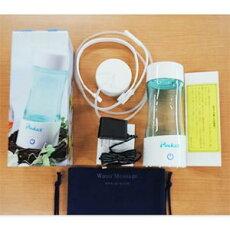 ケータイ水素水ボトルPocketポケット水素吸入/水素吸引バージョン
