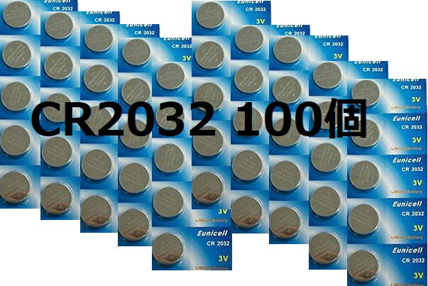 限定特価Sale ボタン電池3V CR2032 100個セット リチュウムバッテリー時計 電卓 カメラ ライト対応CR-2032 ネコポス便送付(注意:代金引換には対応しておりません。)