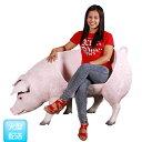 豚置物動物インテリアブタ太った豚のベンチ Fat Pig Bench太...