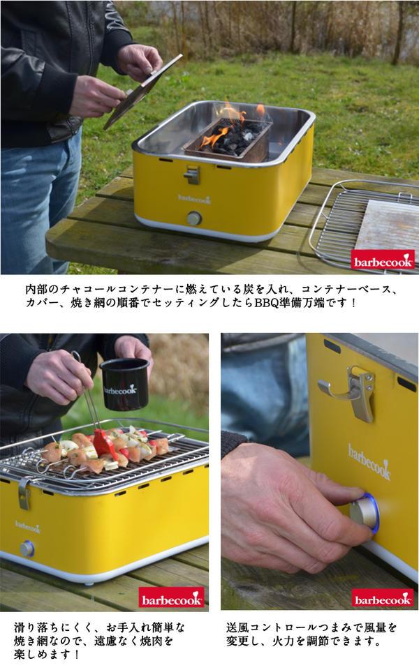 小型軽量 barbecook 223.5925.000 カルロ バーベクック BBQ