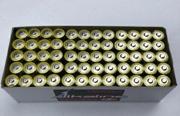 【送料無料】単三 アルカリ乾電池防災 準備必需品 電池4本パック×15(60本入り)小箱セット【あす楽対応】