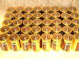 単一 40本セット【送料無料】単一アルカリ乾電池 2本パック×20(40本入り)