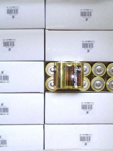 【あす楽対応】【送料無料】ビジネスパック アルカリ乾電池 単一 100本