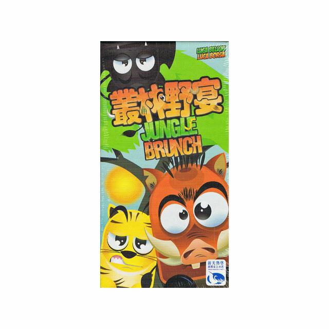 ジャングル・ブランチ (ボードゲーム カードゲーム) 6歳以上 15-30分程度 2-5人用