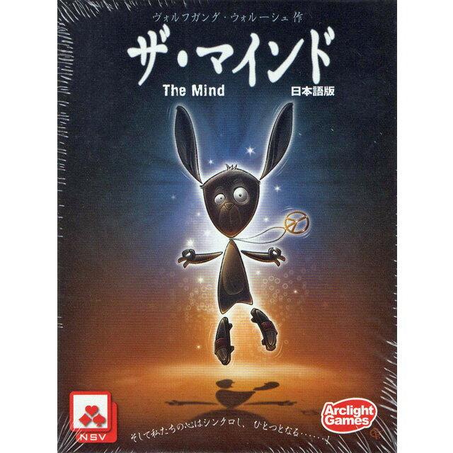 ザ・マインド 日本語版