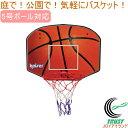 バスケットボード60 KW-577 RCP バスケットゴール バスケットボール ゴール バスケットボールスタンド ...