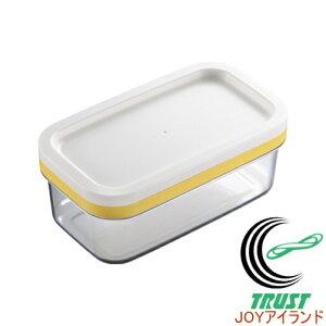 カットできちゃうバターケース ST-3005 RCP 日本製 計量 薄切り カット バターカッター ストック 保存 送料無料 店頭受取対応商品