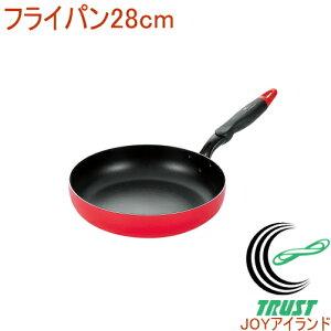 タツヤ・カワゴエ フライパン 28cm (TKM-300S) 【RCP】【送料無料】【200V・IH対応】【キッチン用品】【調理用品】【キッチン】【フライパン】【なべ】【鍋】【フッ素コーティング】【お