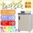 10台限定 プレミアムモデル まるごとどんと 5俵 (MC-...