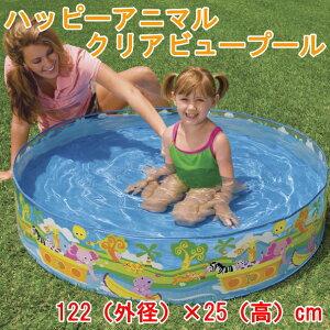 広げて水を入れるだけで自立する簡単プール!空気入れ不要でとっても簡単!INTEX(インテックス...