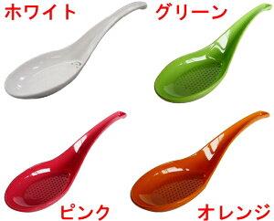 日本産のかわいいレンゲ。穴付きで具だけをすくうことができます。内面で薬味をおろすことがで...