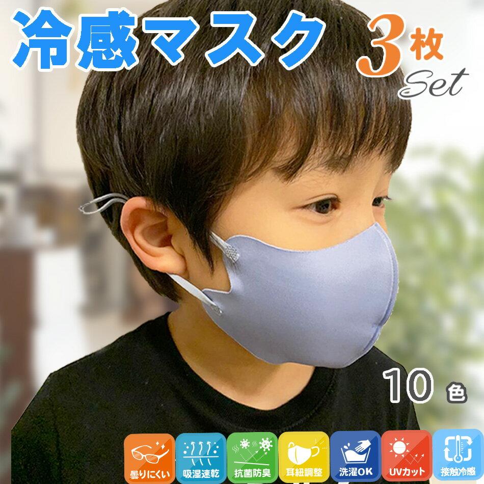 シャープ の ホームページ から 当社 マスク 抽選 販売 の お知らせ