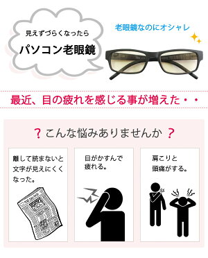 pc_reading01_01.jpg