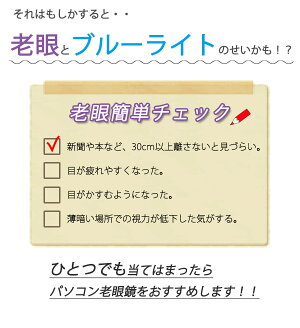pc_reading01_02.jpg