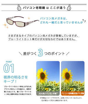 pc_reading02_01.jpg