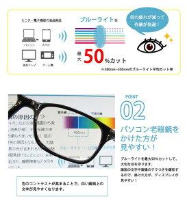 pc_reading02_02.jpg