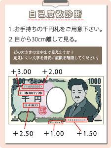reading_check02.jpg