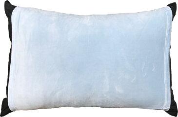 のびのび 筒型 枕カバー マイクロファイバー 無地 BL ブルー 送料無料 おしゃれ かわいい 青 超 やわらか しっとり あったか 35×50 43×63 低反発枕