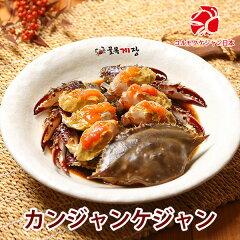 [新登場]カンジャンケジャン500g韓国の人気お店「コルモクケジャン」の日本製造醤油ケジャンケジャンワタリガニ韓国料理