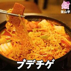 プデチゲ2~3人前ハム、ソーセージが入った韓国鍋料理辛さ調節可能超簡単製造7~10分で完成自家製手作りキムチ〆用ラーメン入り韓国料理韓国食品