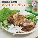 【送料無料・冷蔵便】 ジャンチュンドン スライス 味付け 豚足 400g 韓国 食品 料理 おつまみ コラーゲン お花見 飲み会