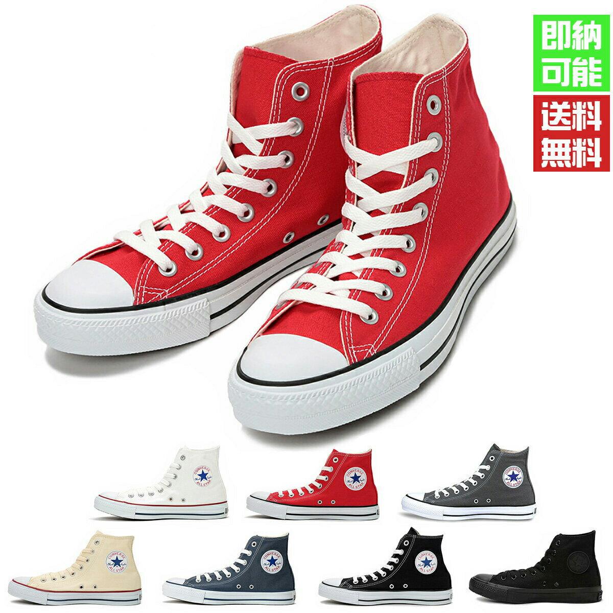 メンズ靴, スニーカー  CONVERSE CANVAS ALL STAR HI WHITE BLACK RED NAVY GREY